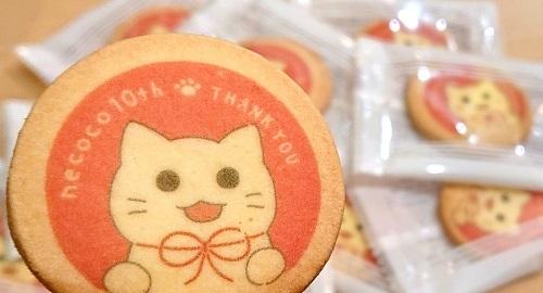 10thクッキー