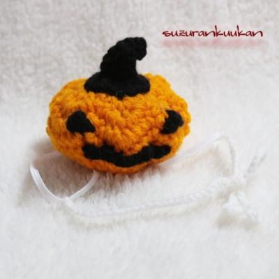 乗っけ笑いかぼちゃ