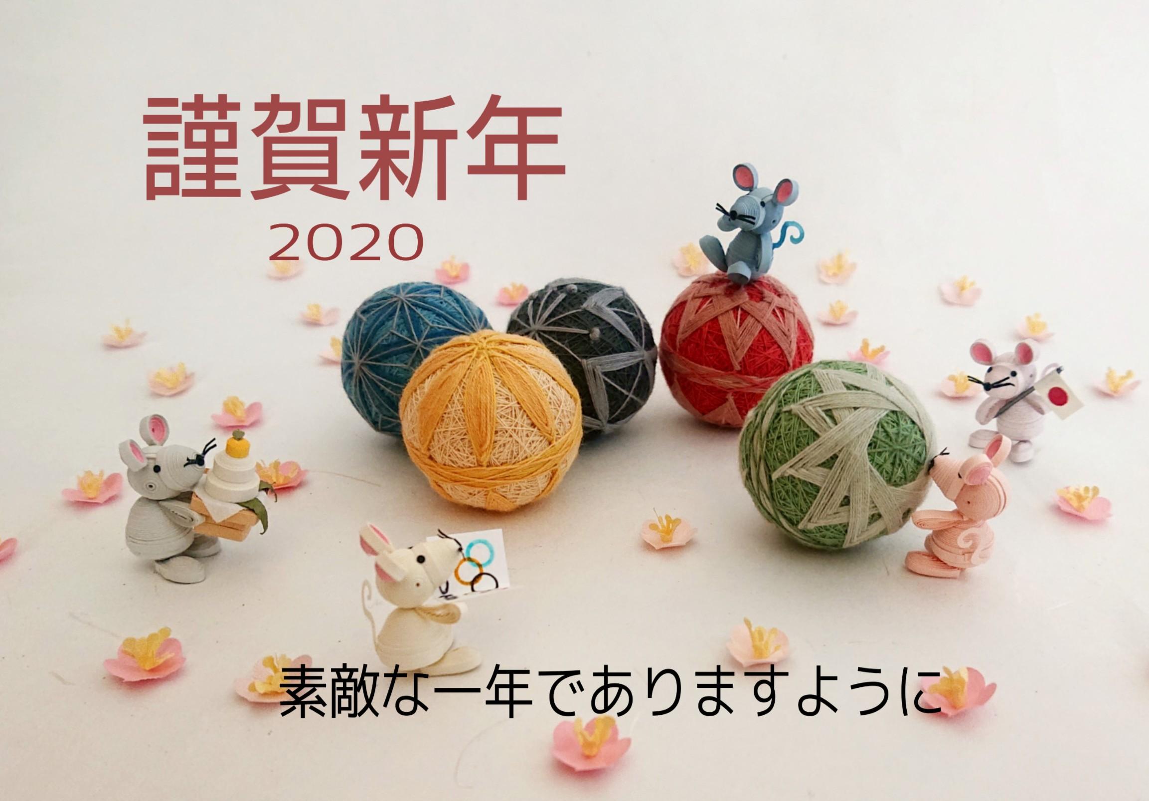 202001022325105a6.jpg