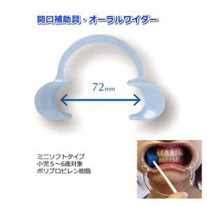 hito-mono_22-23-2636-02.jpg