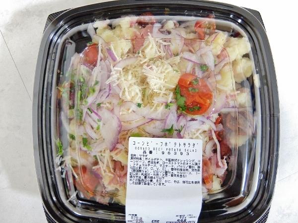 コストコ ◆ コーンビーフポテトサラダ 998円也 ◆
