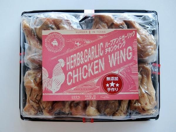 コストコ ◆ Chicken Wings H&G 無塩せきスモークチキン 1,288円也 ◆