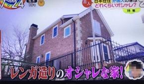 kamakura_zip1.jpg