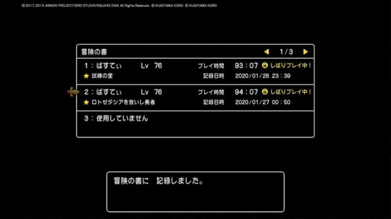 dq111-8.jpg