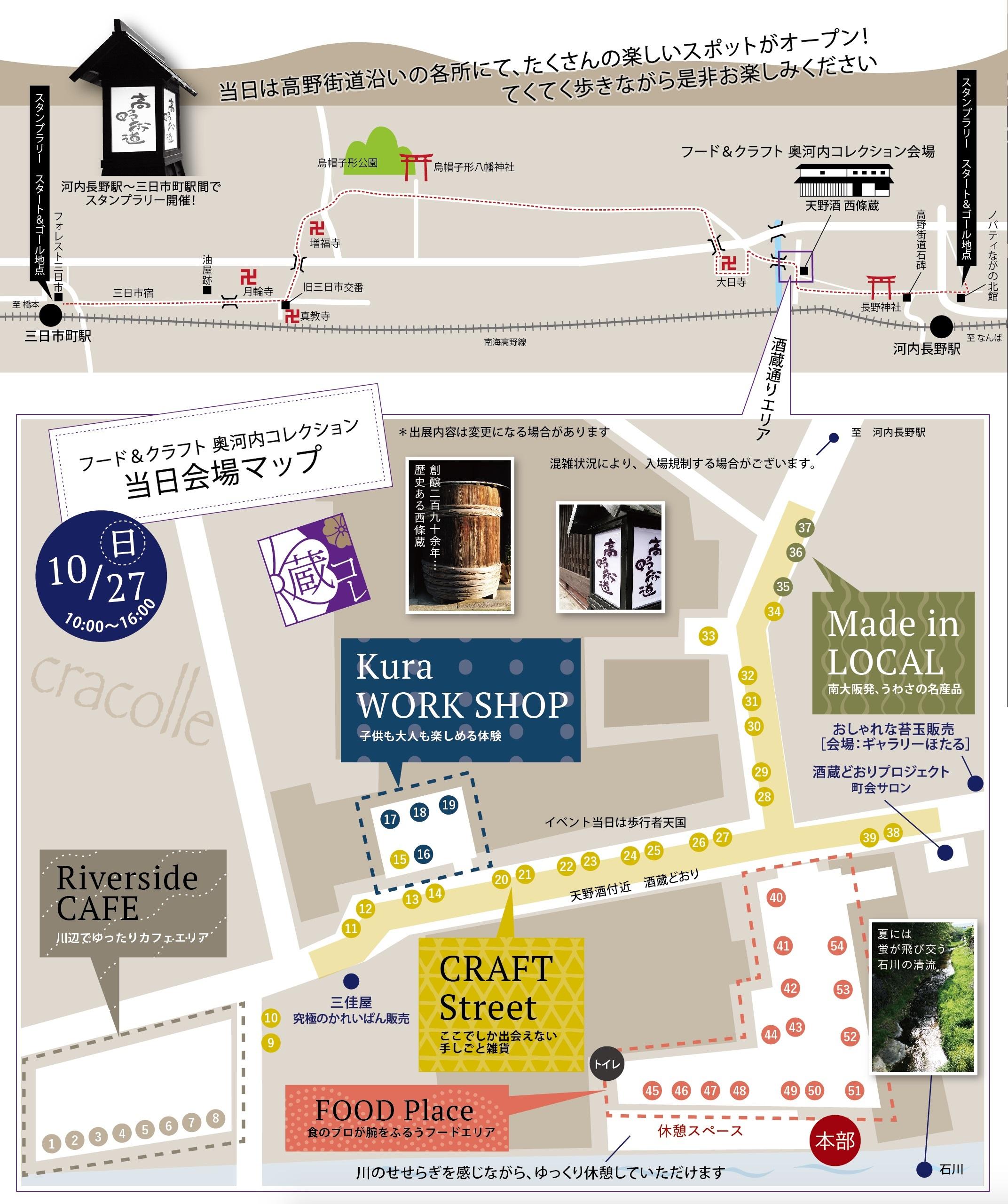 map_201910071733077fb.jpg