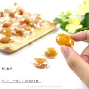 醤油飴_キッコーニホン_旭川日本醤油工業