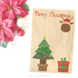 ハガキ、はが木、はがき、ポストカード_ササキ工芸_クリスマス