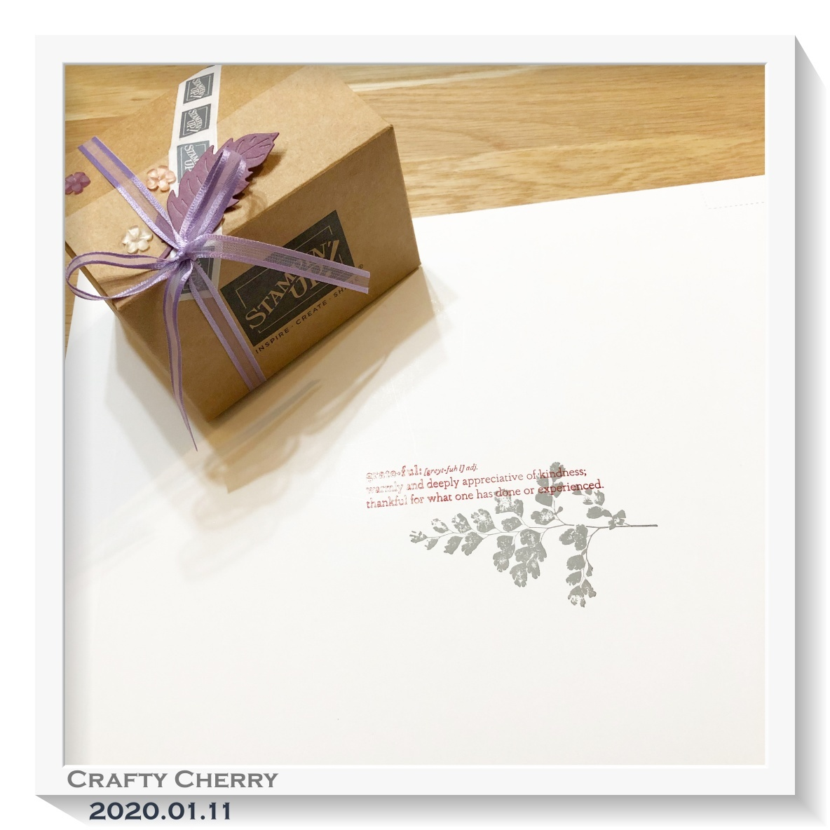 20200111_wrapping3.jpg