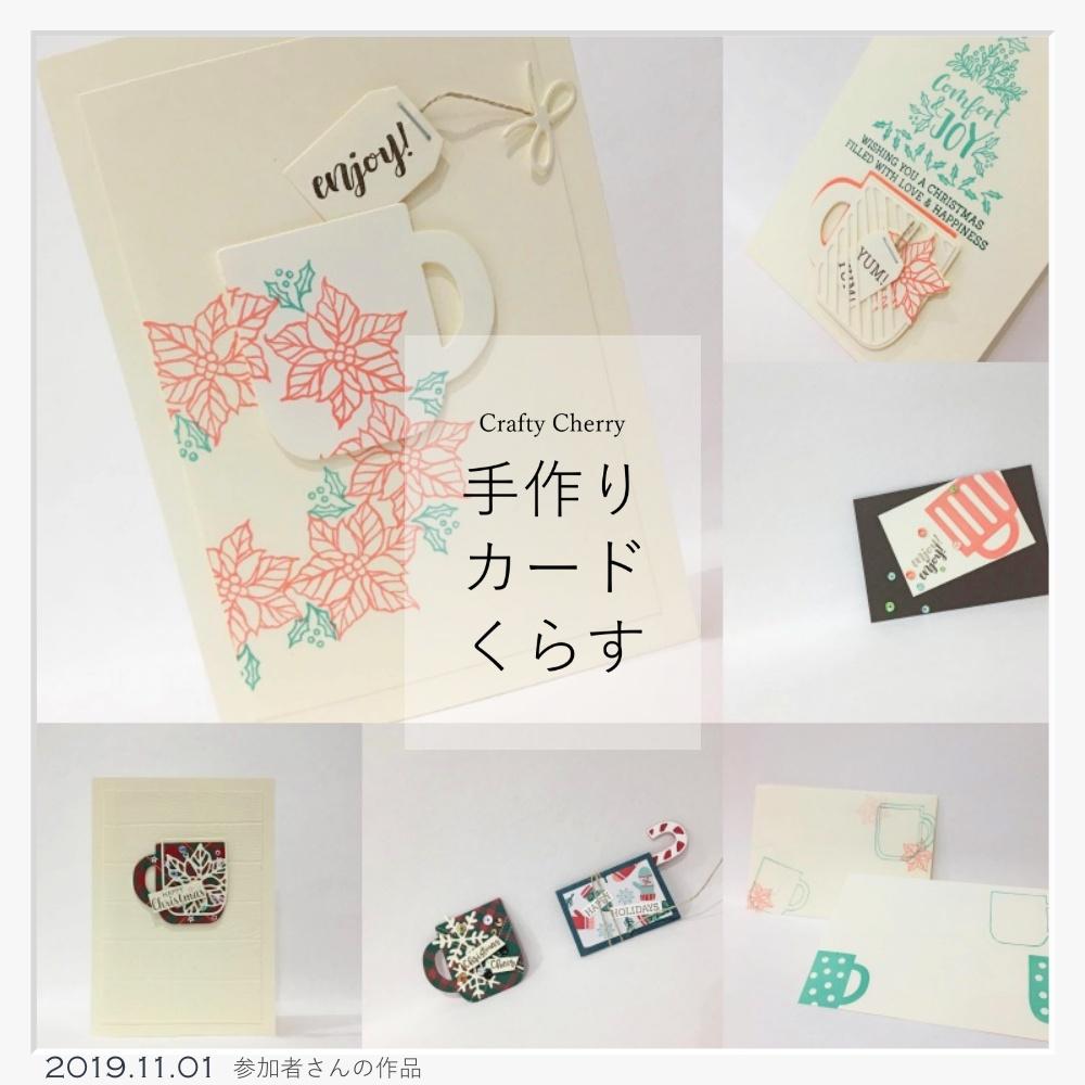 KN_collage_b.jpg