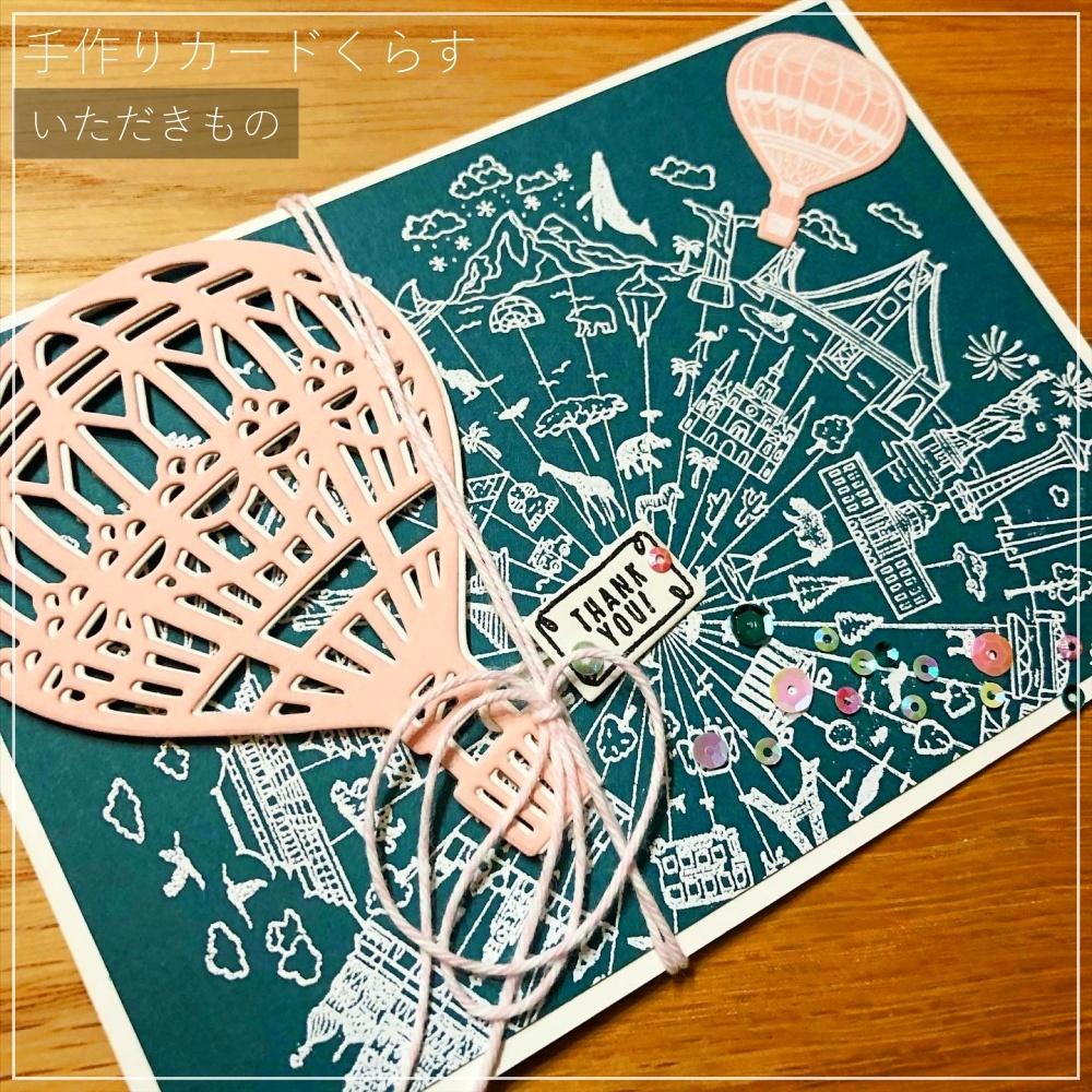 mo_gift2_frame.jpg