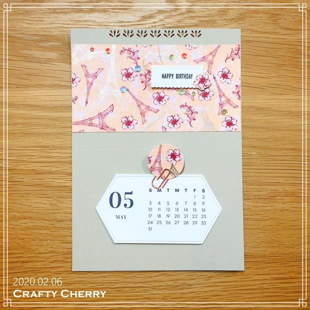 s_20200206_calendar3.jpg