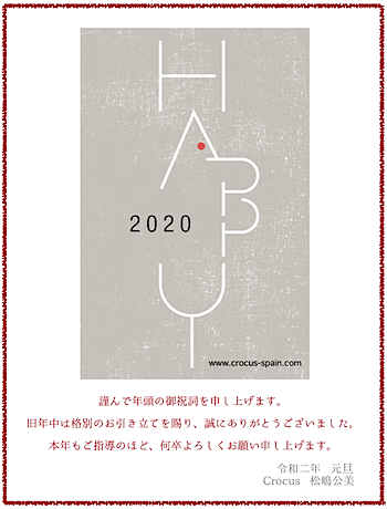 Nenga 2020.png