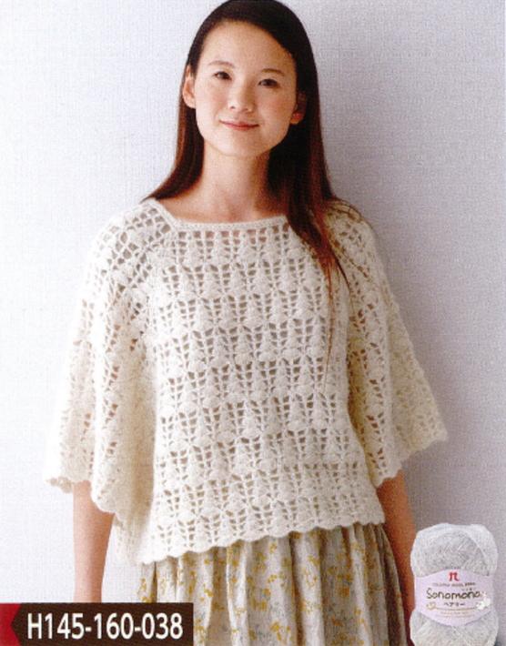 ハマナカソノモノsonomonoヘアリーかぎ針編みのプルオーバーh145-160-038.jpg