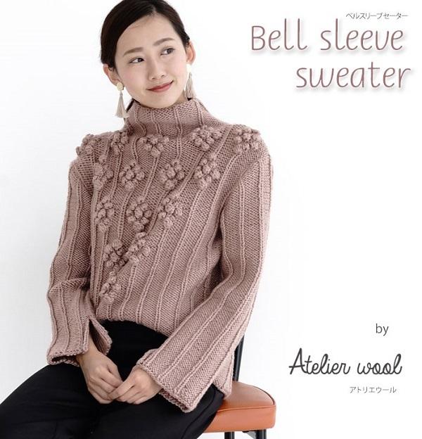 棒針編み無料編み図ベルスリーブセーター