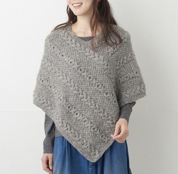 棒針編みポンチョハマナカアルパカリリーアラン模様のまっすぐ編みポンチョ
