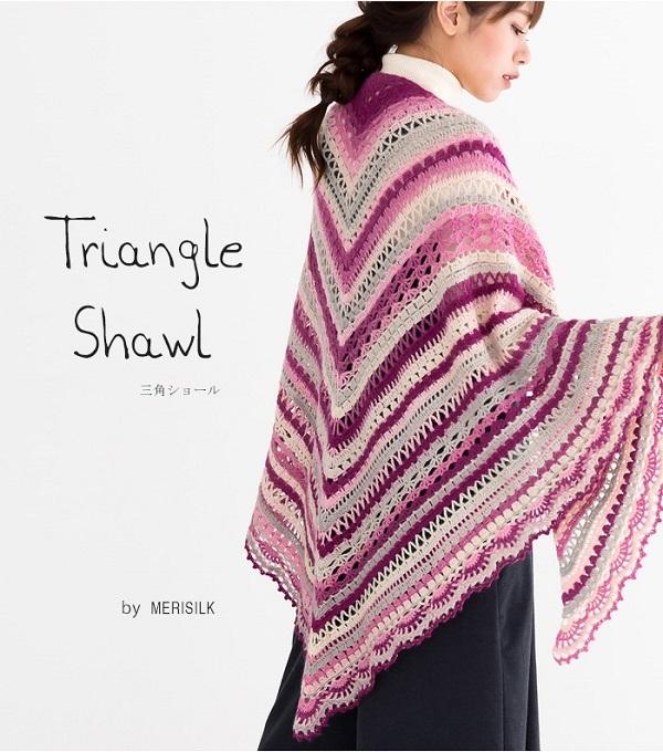 かぎ針編み大判ショール無料編み図シルクグラデーション三角