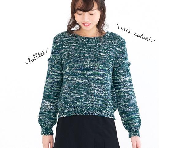 棒針編み無料編み図毛糸ピエロオルタネイト純毛中細ボッブル編みのセーター