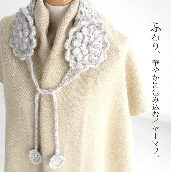 無料編み図かぎ針編みザッカミルティッロイヤーマフ
