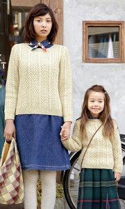 棒針編み無料編み図セーター親子ペア
