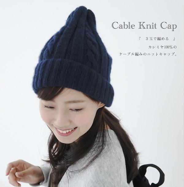 カシミヤ100%手編みの帽子棒針編み