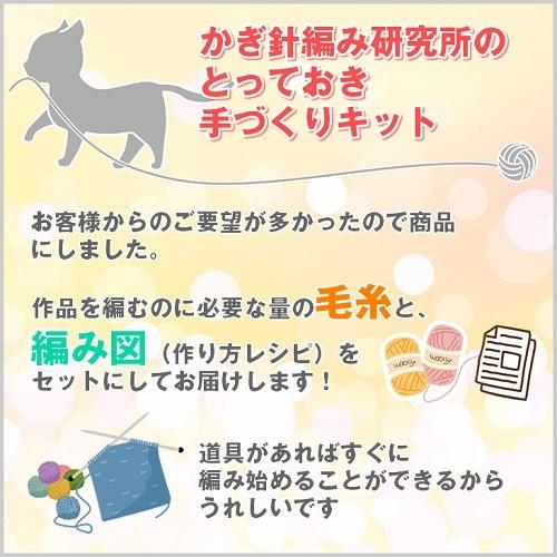 楽天アイクラフトkanban01.jpg