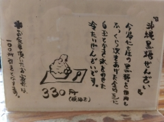 naki006.jpg
