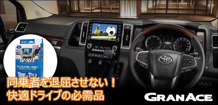 gra001-1.jpg
