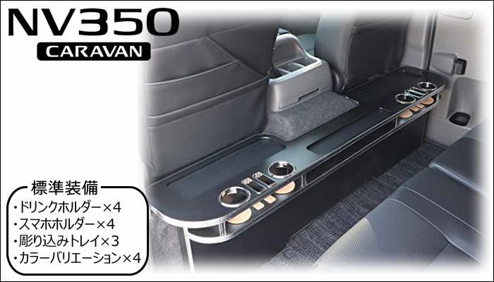 nv665-1.jpg