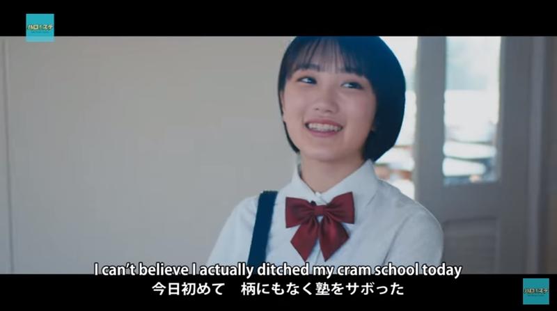 ハロ!ステ#303 カントリー新曲MV19