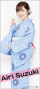 鈴木愛理ファンクラブツアー in NAGANO HAKUBA SAMBA!!! オリジナルグッズ02マイクロファイバータオル