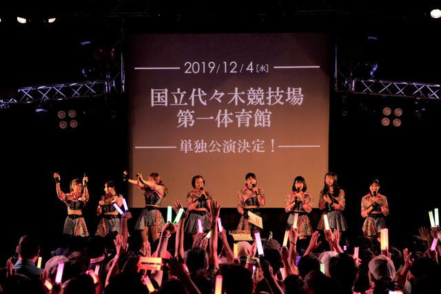 新宿ReNY公演20190911ナタリー01