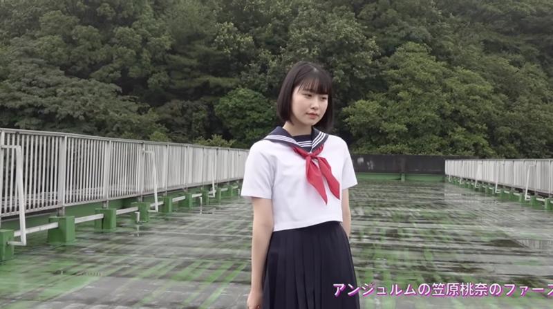 笠原桃奈ファーストビジュアルフォトブック「Momona」ダイジェスト03