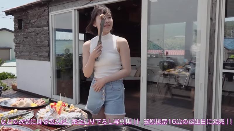 笠原桃奈(アンジュルム)ファーストビジュアルフォトブック「Momona」動画01