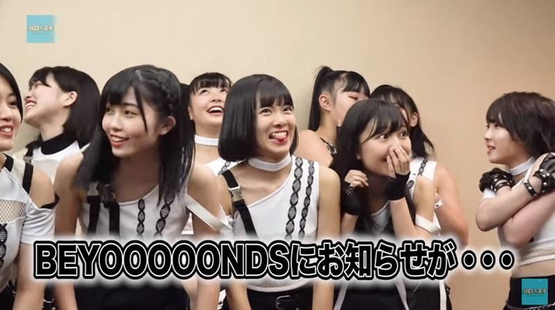 ハロ!ステ#307 BEYOOOOONDS続報!01