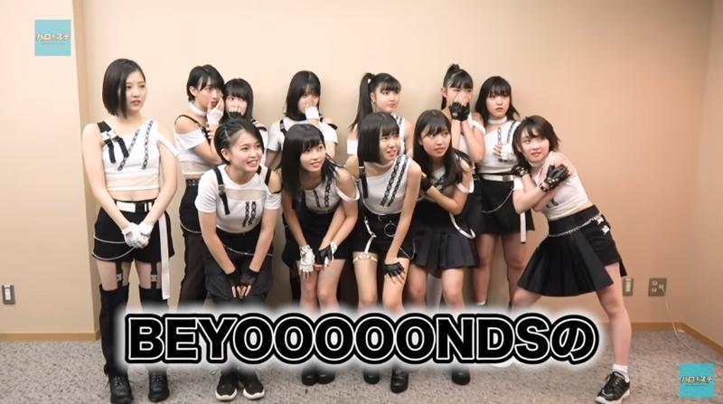 ハロ!ステ#307 BEYOOOOONDS続報!03