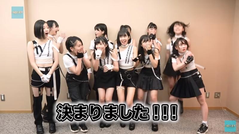 ハロ!ステ#307 BEYOOOOONDS続報!04