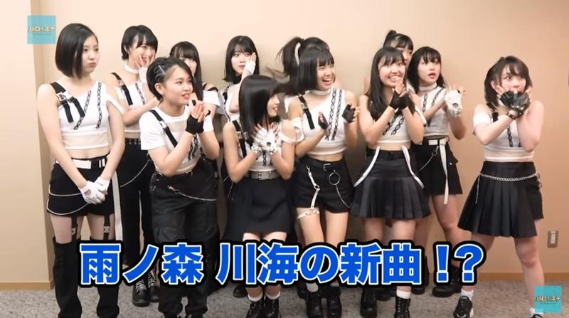 ハロ!ステ#307 BEYOOOOONDS続報!07