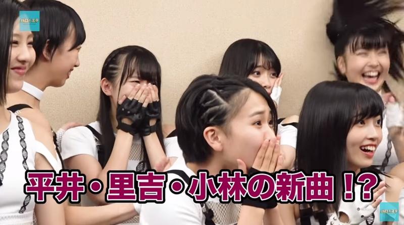 ハロ!ステ#307 BEYOOOOONDS続報!08