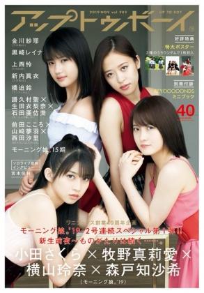 UTB Vol283表紙
