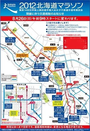 traffic_a.jpg