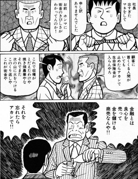 2019_11_26_image_naniwa_kinyudo.jpg