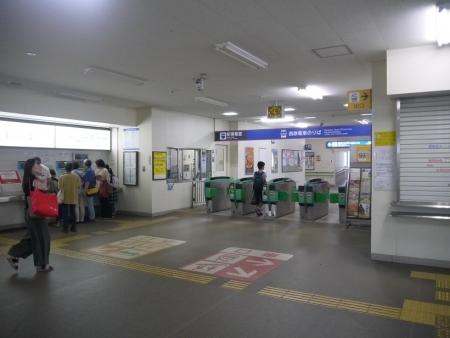 西日本鉄道下大利駅