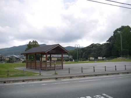 水城跡公園