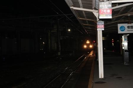 長崎駅(2)
