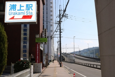 浦上川通り