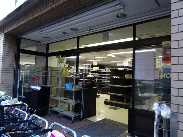 食品館入口
