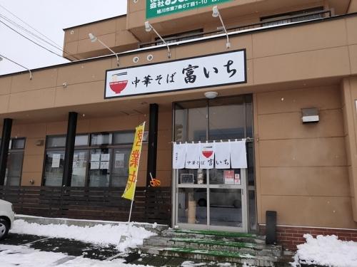 img2019-11-Tomiichi-01.jpg