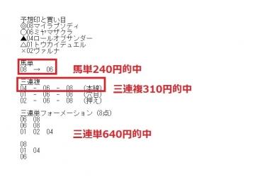 2020y02m13d_225738961.jpg