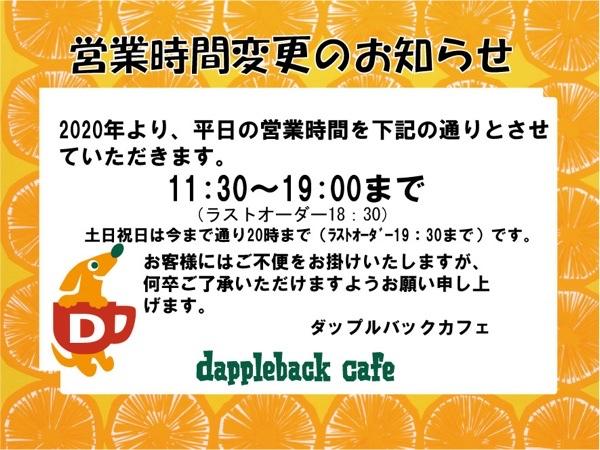 fc2blog_20200106180355e74.jpg