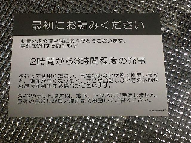 20191203_1004_IMG_9668.jpg